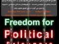 یادآوری زندانیان سیاسی: گردهم آیی اعتراض آمیز کمیته محلی شورای ملی ایران در سیدنی