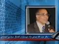برنامه شورای ملی ایران-تاثیر وحدت ملی بر آزادی زندانیان سیاسی