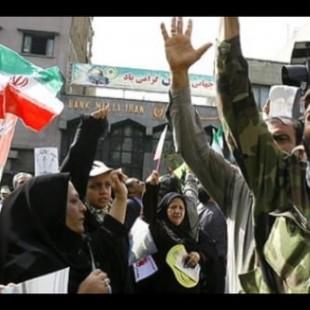 برنامه تلویزیونی شورای ملی ایران – تعریف رهبر مردمی، پایگاه اجتماعی و رابطه او با مردم