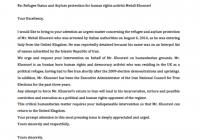 نامه ریاست شورای ملی  ایران به نخست وزیر ایتالیا درباره بازداشت  دبیر اجرایی