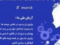 Gender Equality: women's day 2016