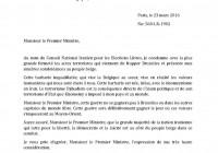 نامه تسلیت ریاست شورای ملی ایران به نخست وزیر بلژیک