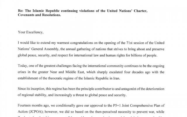 نامه سرگشاده ریاست شورای ملی ایران به اعضای سازمان ملل متحد