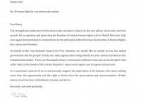 نامه به نخست وزیر ایتالیا/ ما برای ارزش های دمکراتیک خود می باید بجنگیم