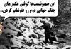 از انکار هولوکاست توسط جمهوری اسلامی تا جایزه صلح به یک شاهزاده ایرانی