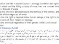 محکومیت حمله تروریستی به دگرباشان
